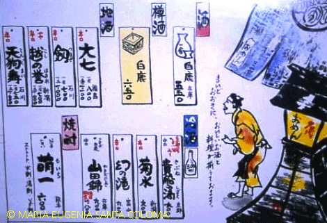menú sake